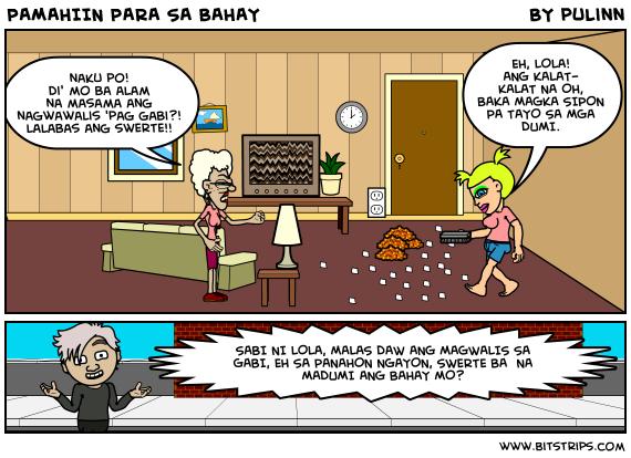 PAMAHIIN PARA SA BAHAY