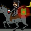 rideable part 2'