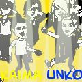 Tsukaima Unkown