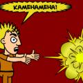 KAMEHAMEHA bloopers
