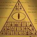'Ciphering Decipher'