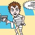 TotD: Mummy