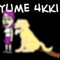 Yume 4kki