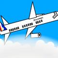 TotD: Travel