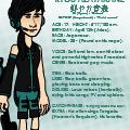 UTAU OC (Vocaloid OC)