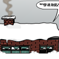 'Snowmageddon! 2012!!'