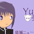 .Yuki From Fruits Basket.