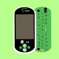Mah Phone