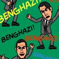 Remember the Benghazi!