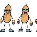 'The Peanut Family'