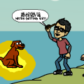 TotD: Raft