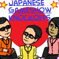 Japanese Gameshow Knockoffs
