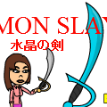 Demon slayer : Crystal sword