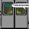 'Wingardium Transit'