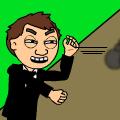 TotD: Fling