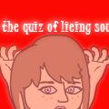 tqols quiz